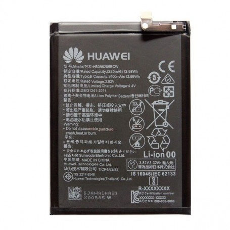 Huawei, HB396285ECW, P20, Honor 10, 3320mAh, Lithium-Ion Battery