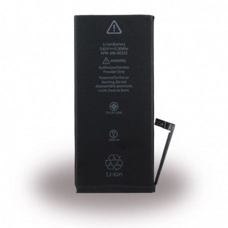 CYOO Lithium Ion Battery Apple iPhone 7 Plus 2900mAh, für APN616-00252